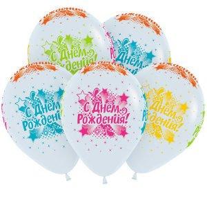 Шар с рисунком С днем рождения разноцветный неон