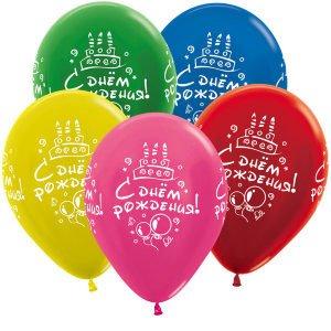 Шар с рисунком С днем рождения торт и шары