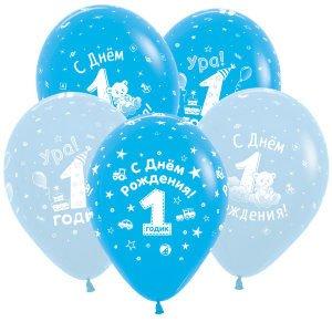 Шар с рисунком С днем рождения 1 годик мальчик