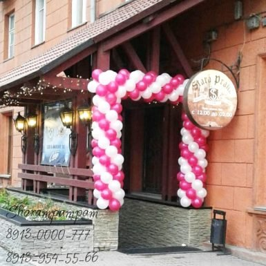Гирлянда Прага