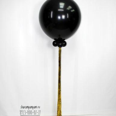 Гигантский шар с гирляндой