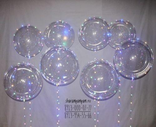 Шар-пузырик светящийся1
