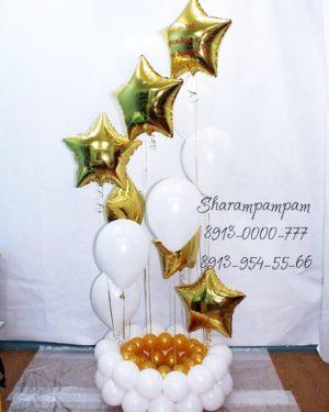 Композиция Стойка со звездами