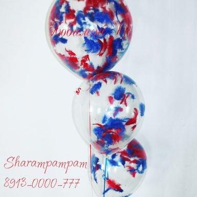 Шар с перьями синий и красный