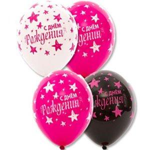 Шар с рисунком С Днем рождения звезды розовый