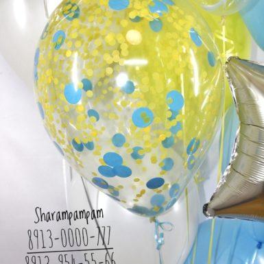 Шар с конфетти желтый круг 3см и голубой 1,5 см