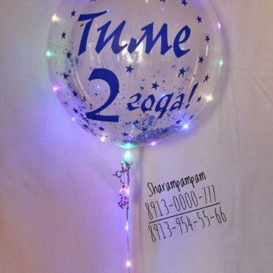 Светящийся шар Bubble с оформлением