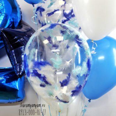 Шар с перьями белый, синий, голубой