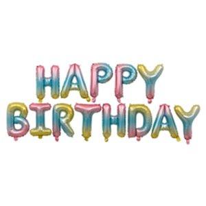 Надпись Happy Birthday Нежная радуга (градиент)