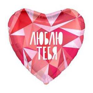 Сердце, Люблю Тебя (геометрический узор), Розовый