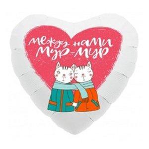 Шар сердце, Мур-Мур (котики)