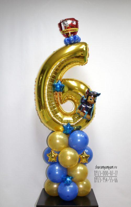 Фигура Щенячья цифра1