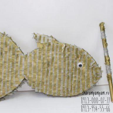 Пиньята Рыбка золотая