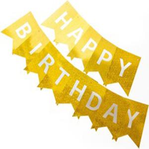 Гирлянда Флажки, Happy Birthday, Золото, Голография, 160 см