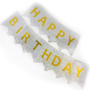 Гирлянда Флажки, Happy Birthday, Серебро, Голография, 160 см