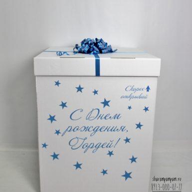 Коробка белая с оформлением