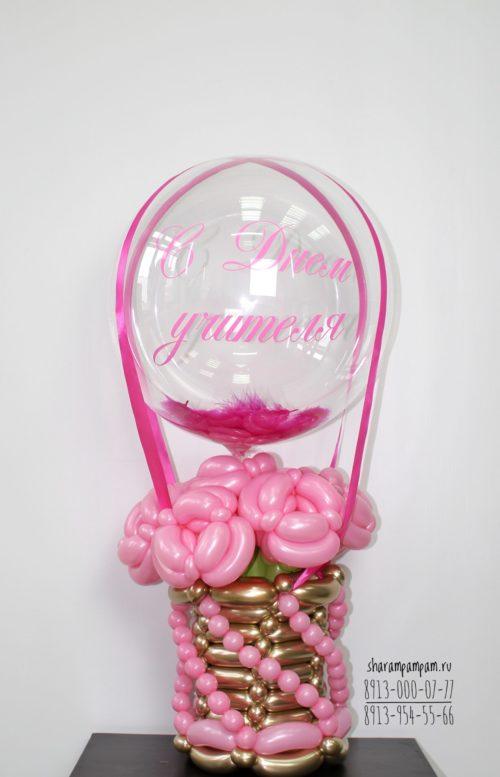 Корзина цветов на воздушном шаре