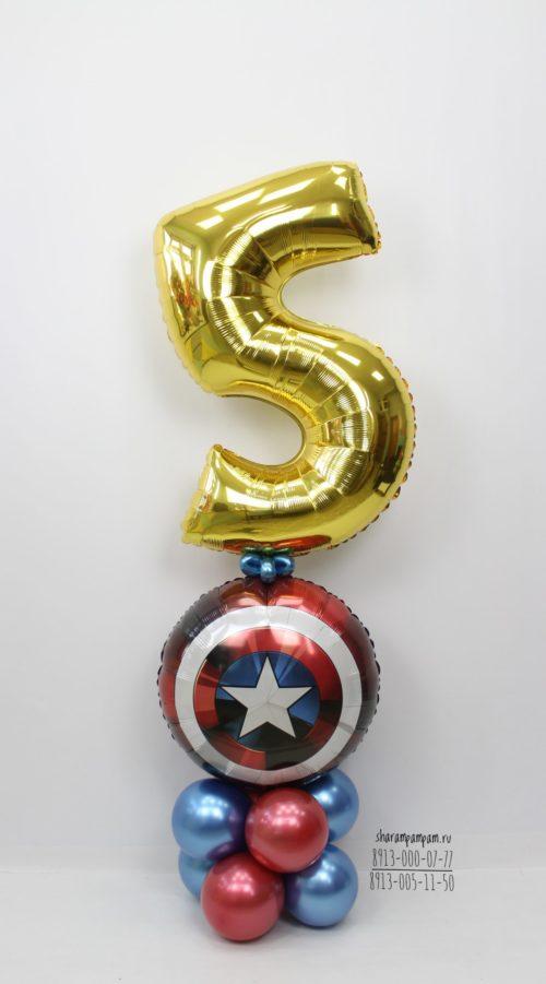 Цифра супергероя