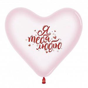 Шар Сердце Я тебя люблю, Розовый Кристал