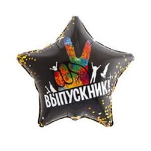 Шар звезда ВЫПУСКНИК