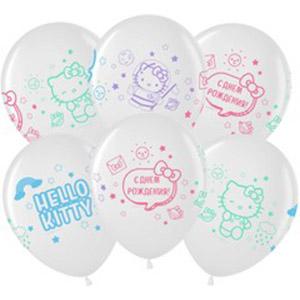 Шар с рисунком Hello Kitty С Днем Рождения!
