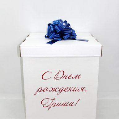 Белая коробка с большим бантом (4)