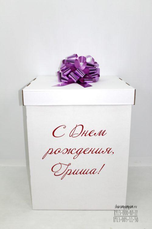 Белая коробка с большим бантом (3)